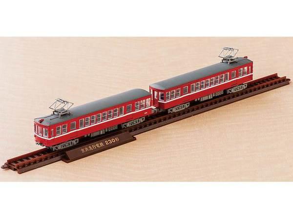 鉄道コレクション 京急230形 2両セット販売について